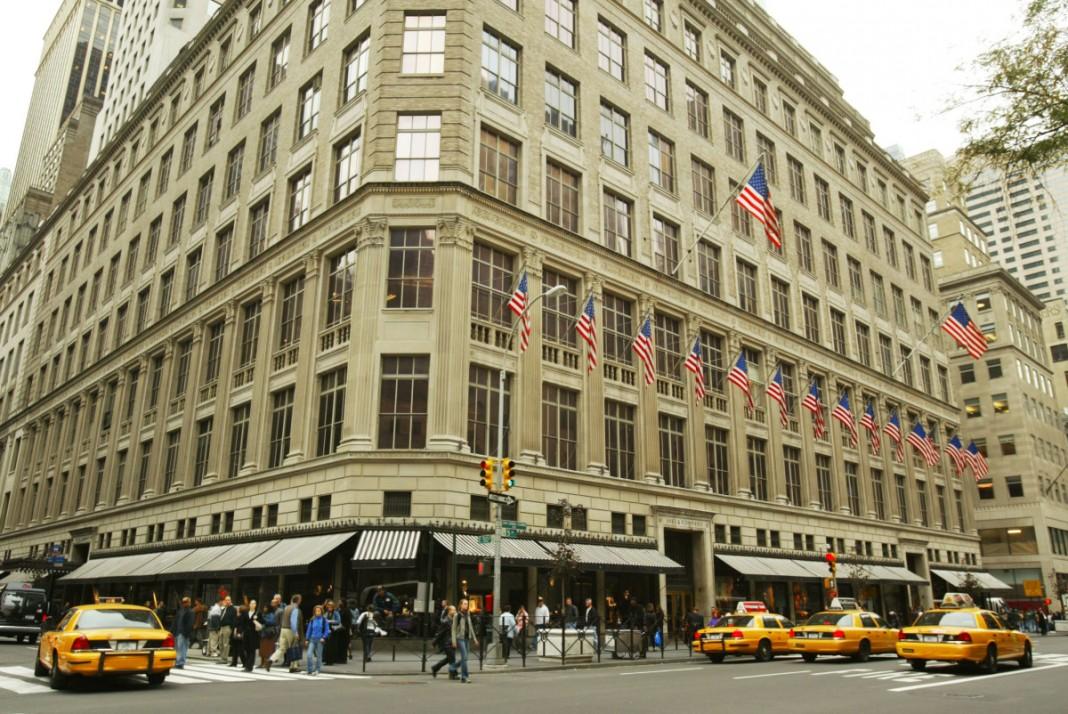 Hudson's Bay Company Cutting 2,000 Jobs Including Senior Management