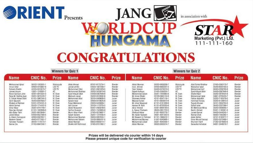 Orient's World Cup winner