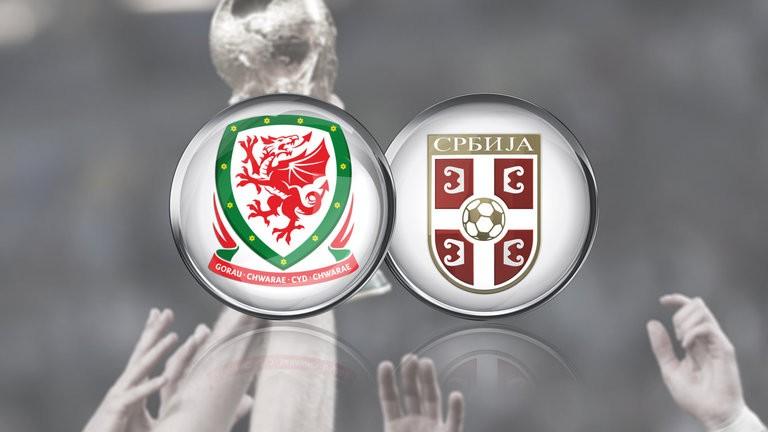 Serbia v Wales LIVE!