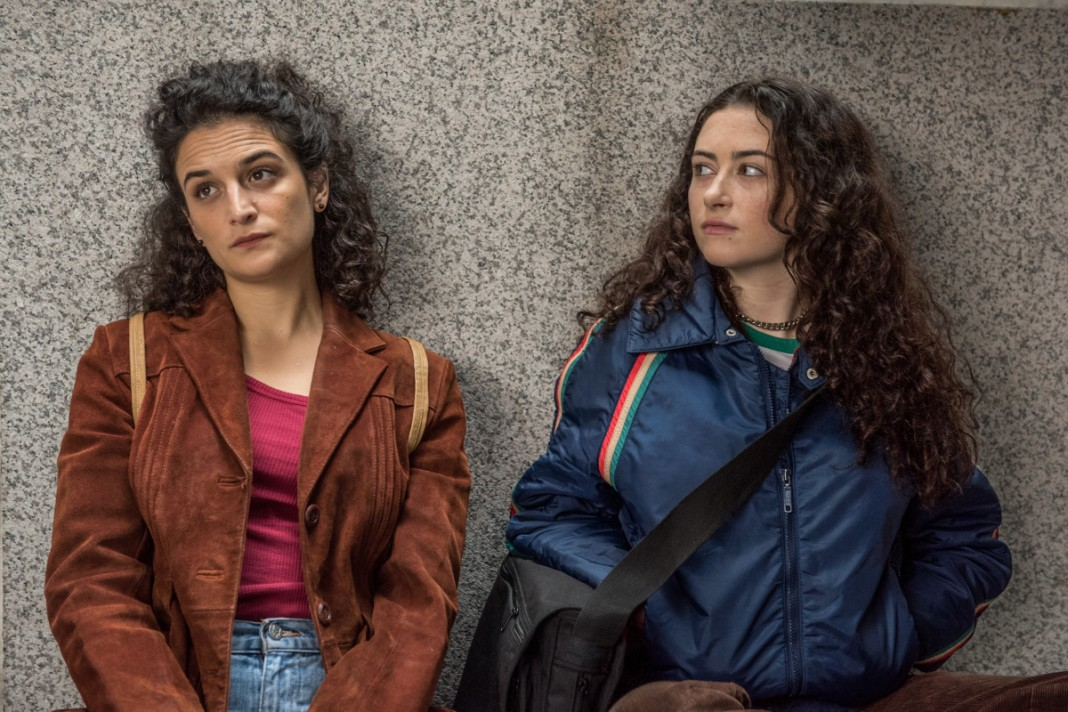 Hillary Clinton, 'Seinfeld' and Old Delia's Catalogs Inspired the '90s-Era Costumes in Jenny Slate's New Movie, 'Landline'