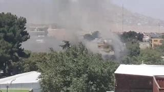 Kabul attack: Gun battle and suicide bombing in Afghan capital