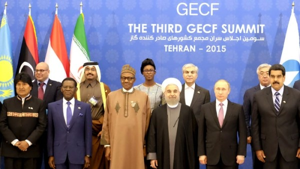 Nigeria, Iran seek partnership in technology