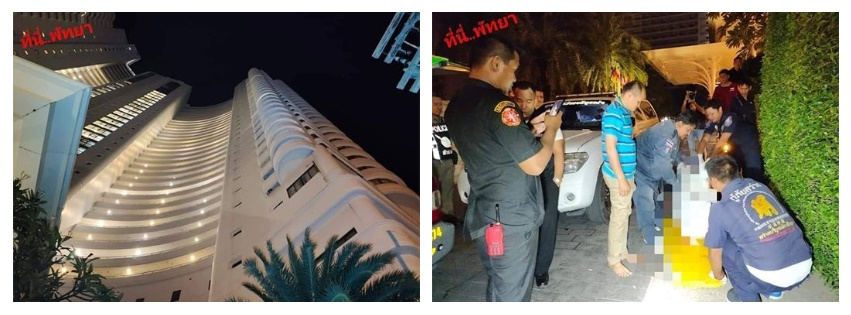 23-Year-Old Woman Jumps From High-Rise Building After Boyfriend Chats Up Another Woman At Birthday Party (Photos)