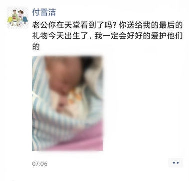 Widow of Li Wenliang, the late Chinese doctor who first raised alarm about China's Covid-19 outbreak, gives birth