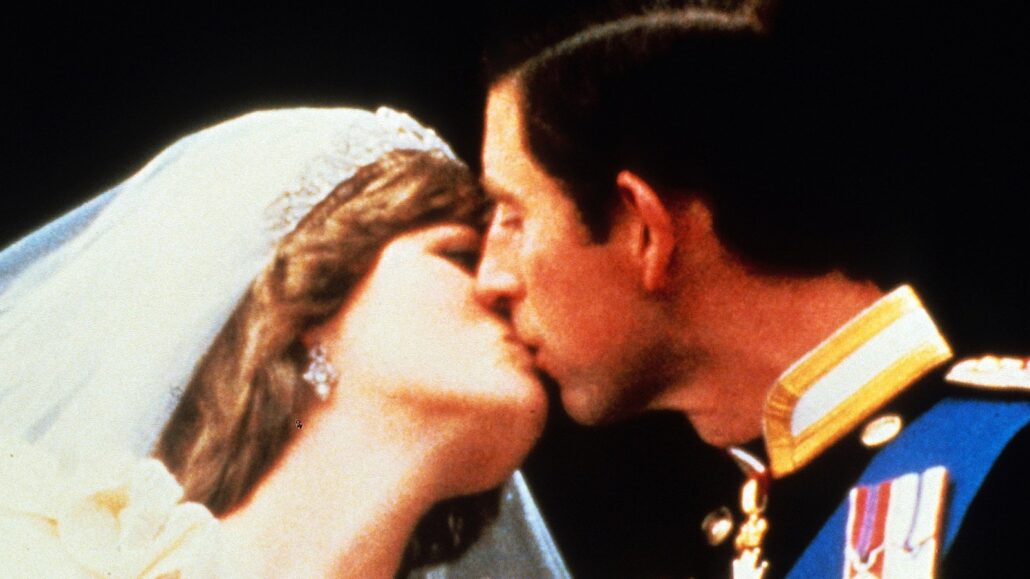How Much Did A Piece Of Prince Charles And Princess Diana's Wedding Cake Really Sell For?